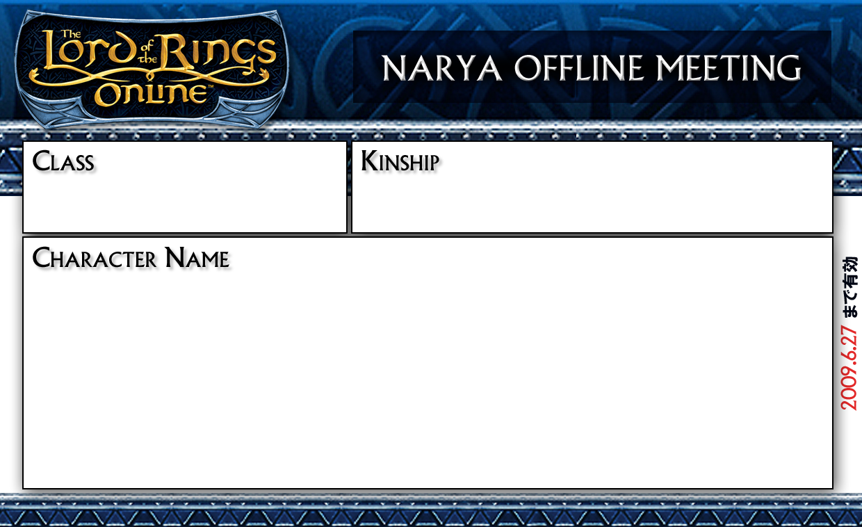 lotro_off05_base_narya.png
